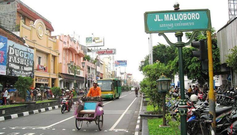 tempat wisata jalan malioboro yogyakarta